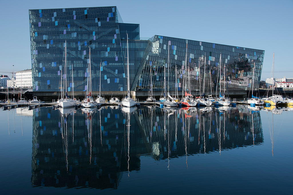 Reykjavik centrul orasului