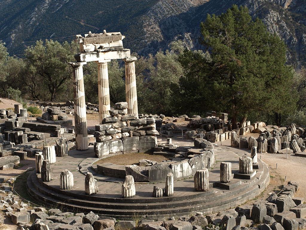 Sanctuarul Atenei Pronaea