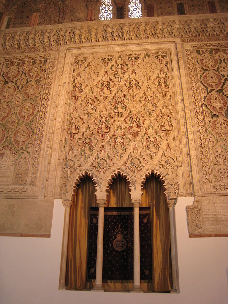 Sinagoga del Transito interior1