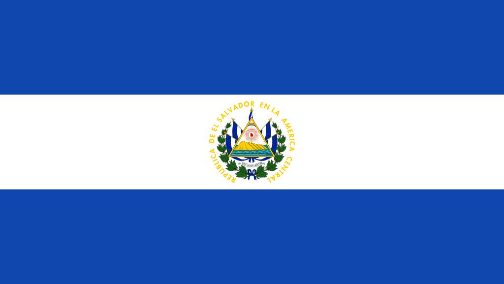 Steag El Salvador