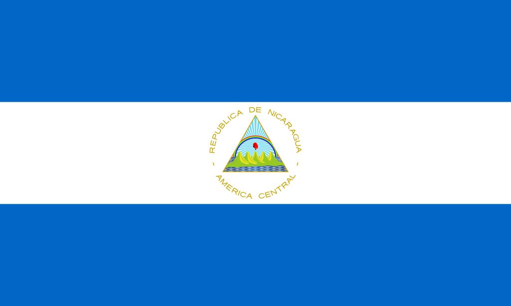 Steag Nicaragua