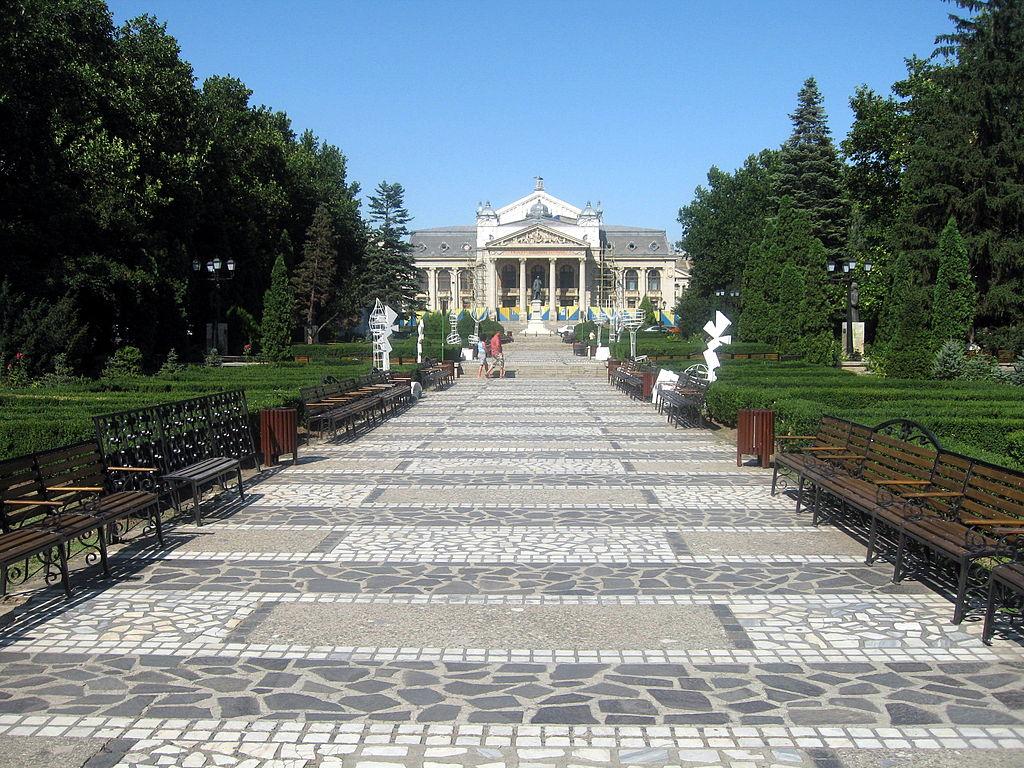 Teatru Vasile