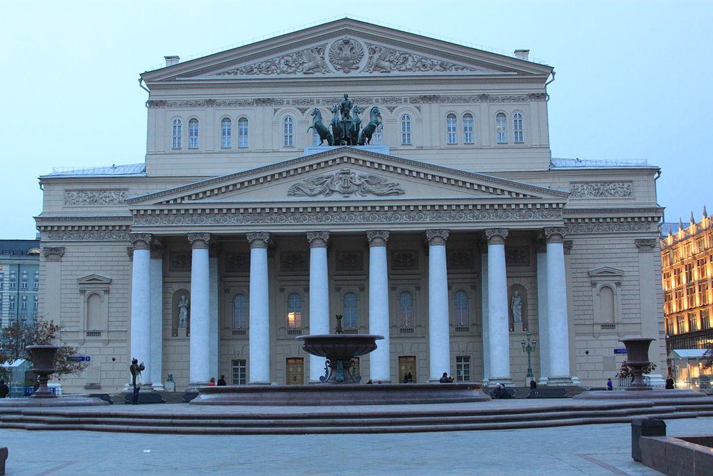 teatrul de viziune bolshoi)