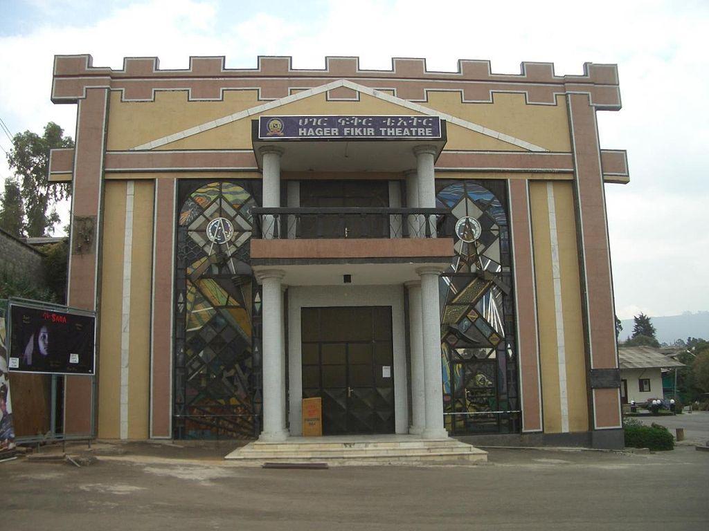 Teatrul FikirHager