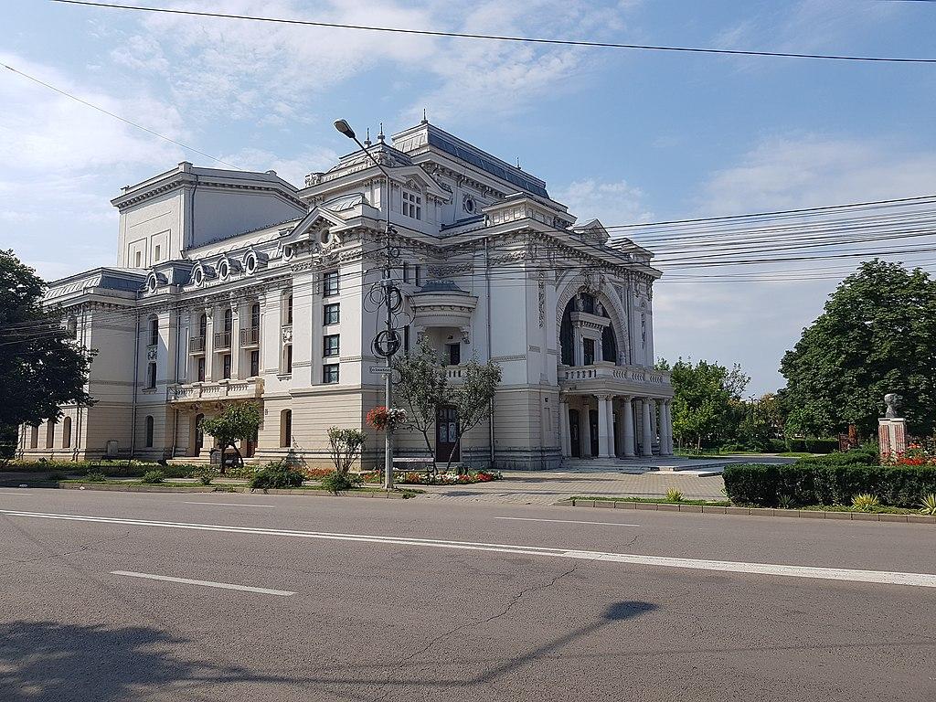 Teatrul Maior Gheorghe Pastia