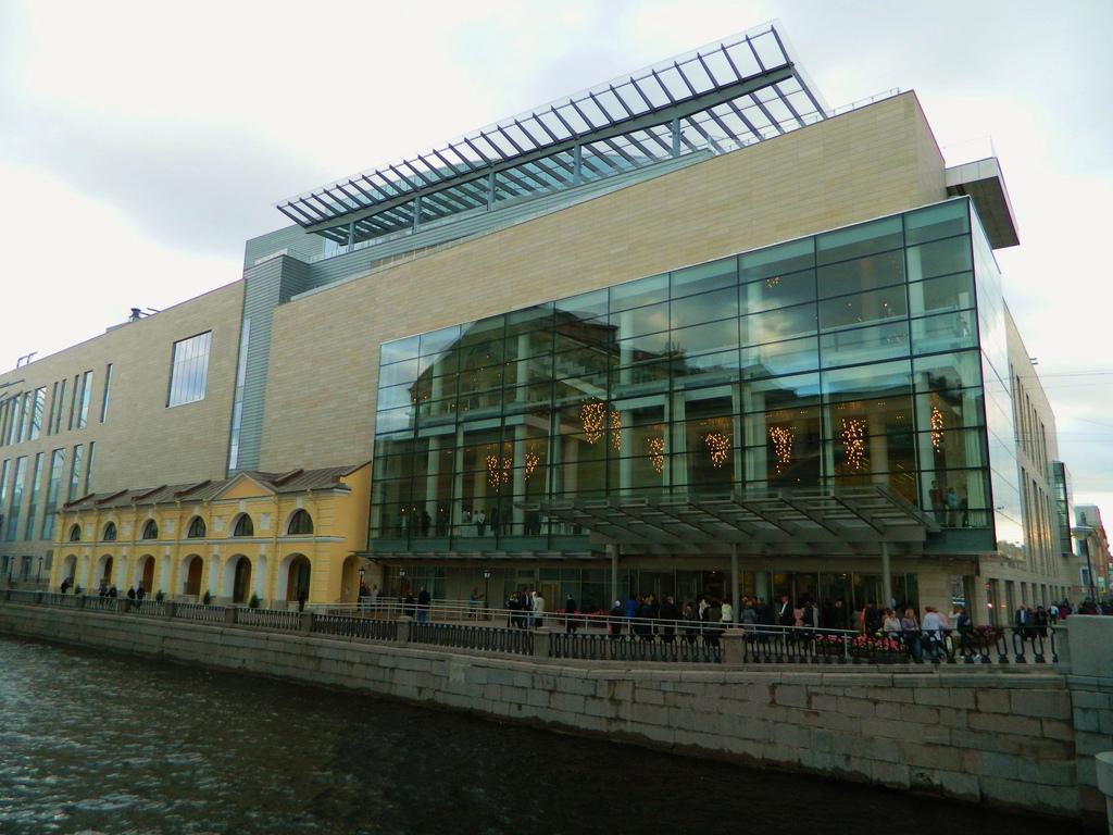 Teatrul Marinski noul teatru