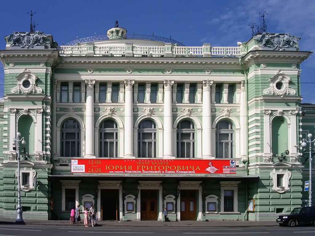 Teatrul Marinski