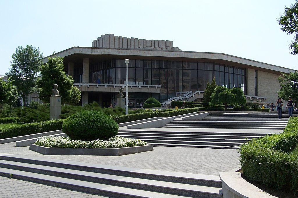 Teatrul Național Marin Sorescu