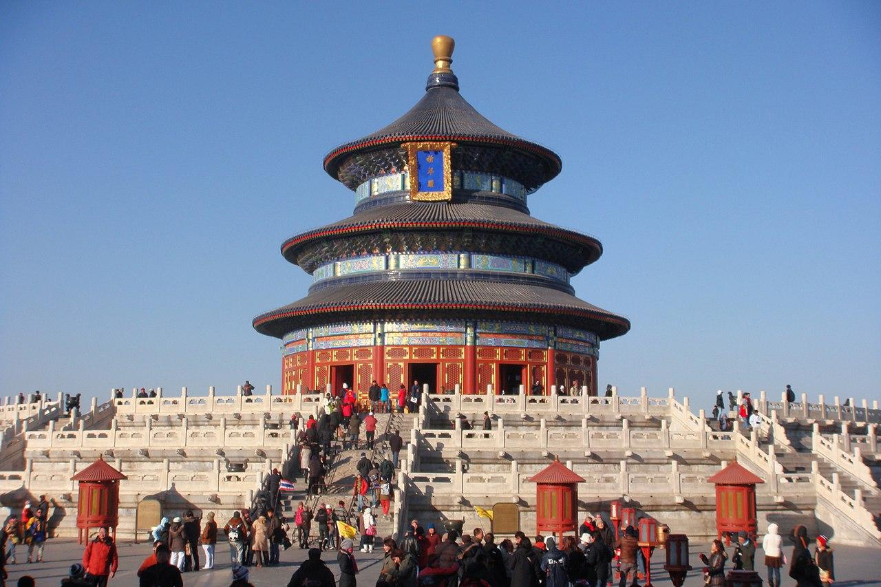 Templul Cerului din Beijing1