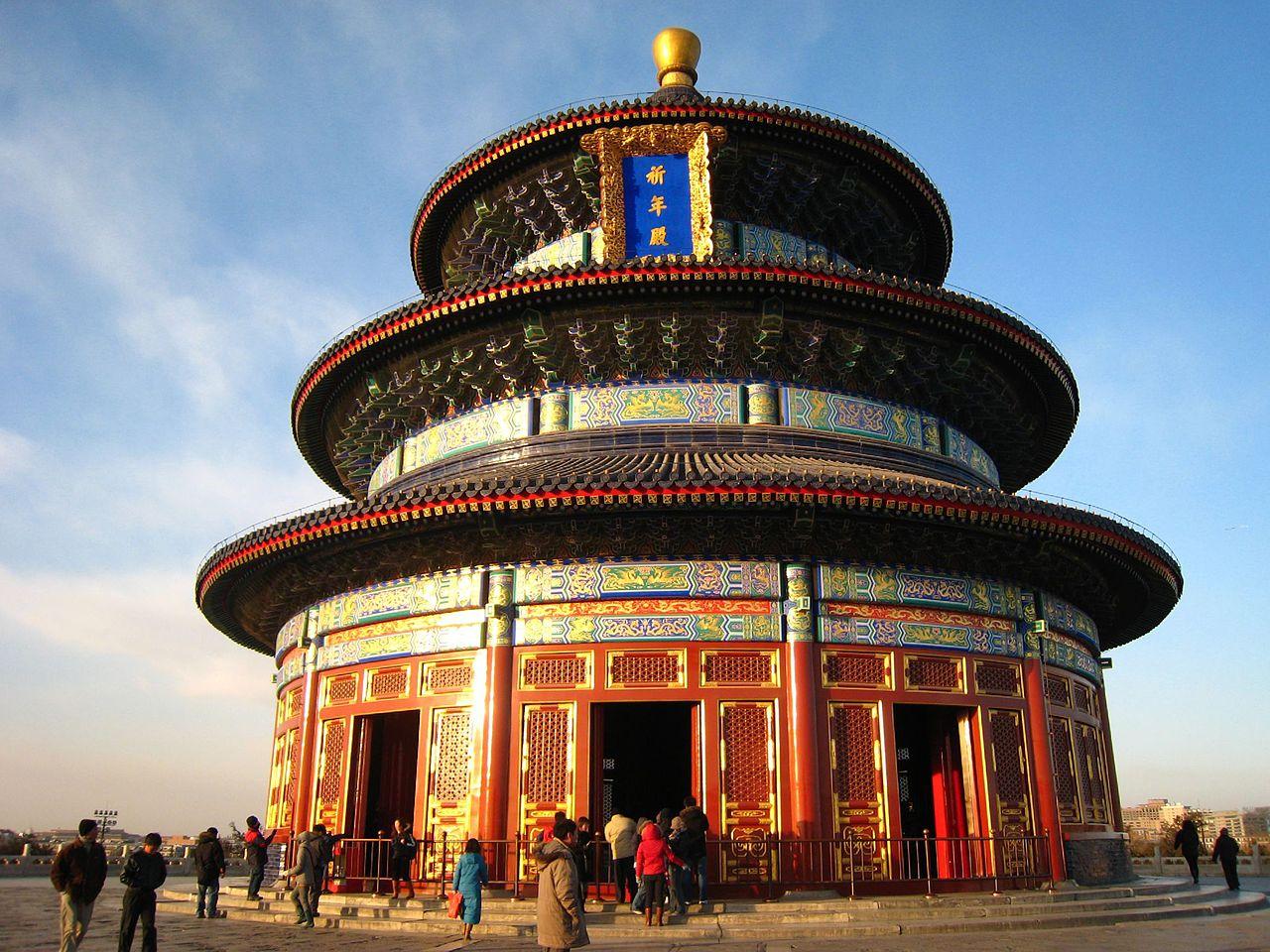 Templul Cerului din Beijing111