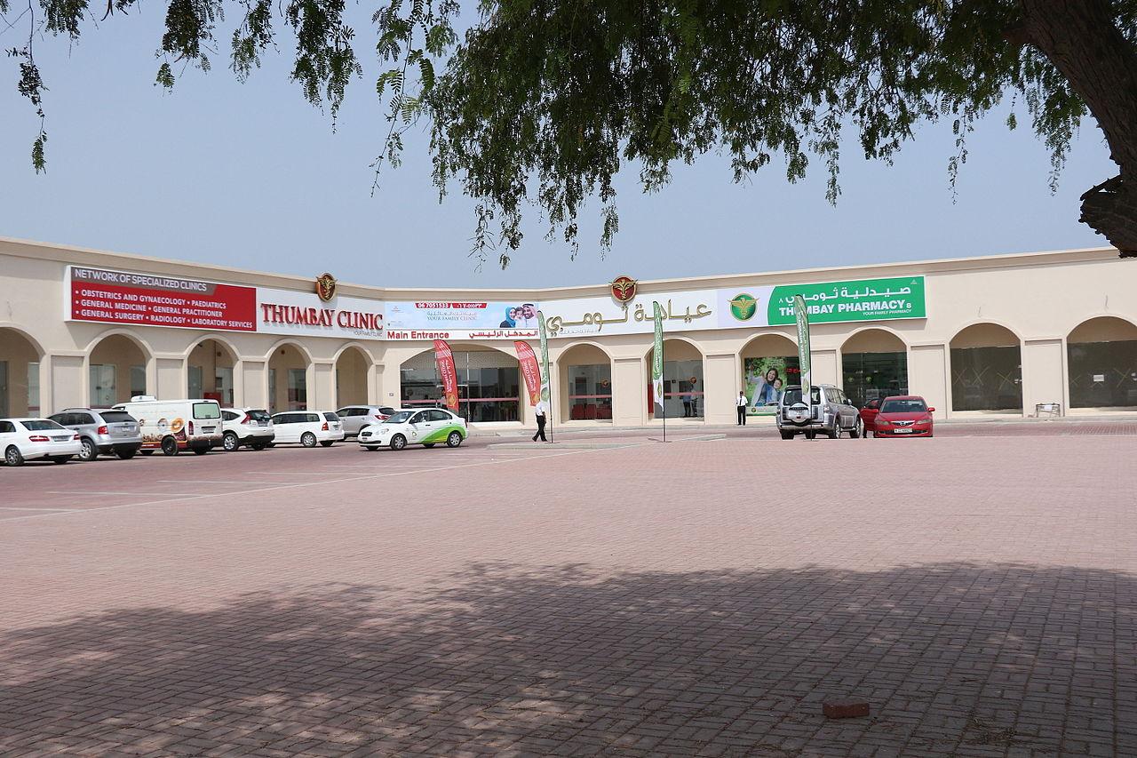 Umm Al-Qaiwain11