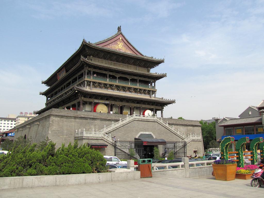 Xi'an1