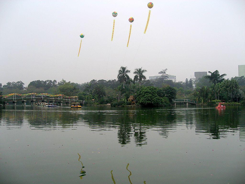 Yuexiu Gongyuan