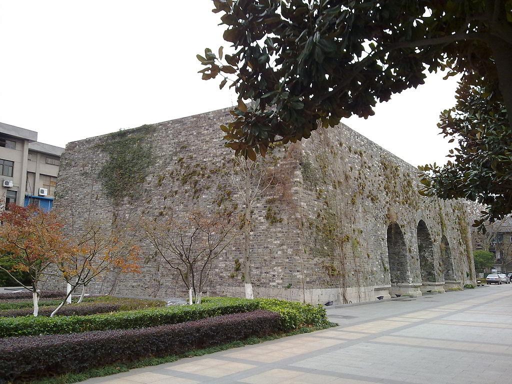 Zidul Ming al orasului Nanjing