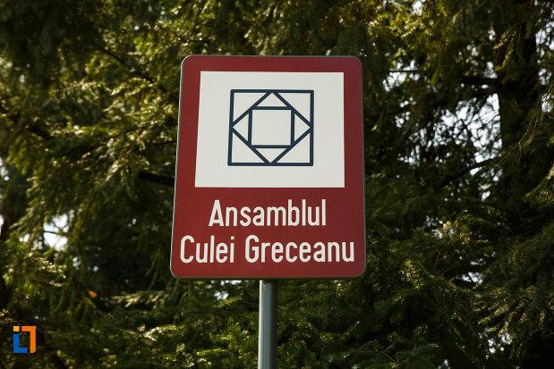 ansamblul-culei-greceanu-din-maldarasti-judetul-valcea-monument-istoric.jpg