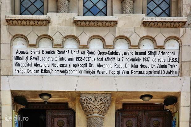 biserica-greco-catolica-sfintii-arhangheli-mihail-si-gavril-text-deasupra-la-intrarea-in-biserica.jpg