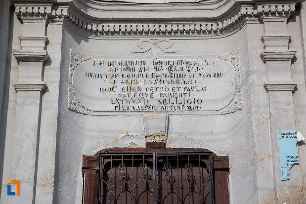 biserica-romano-catolica-sf-apostoli-petru-si-pavel-a-fostei-manastiri-mechitariste-din-dumbraveni-judetul-sibiu-monument-istoric.jpg
