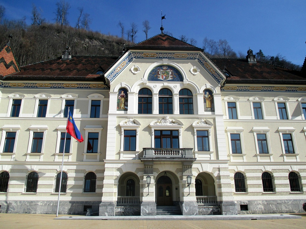 cladire Vaduz