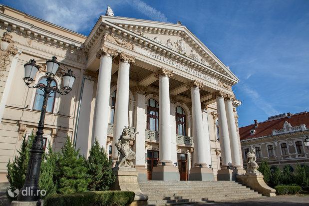 coloane-teatrul-de-stat-din-oradea-judetul-bihor.jpg