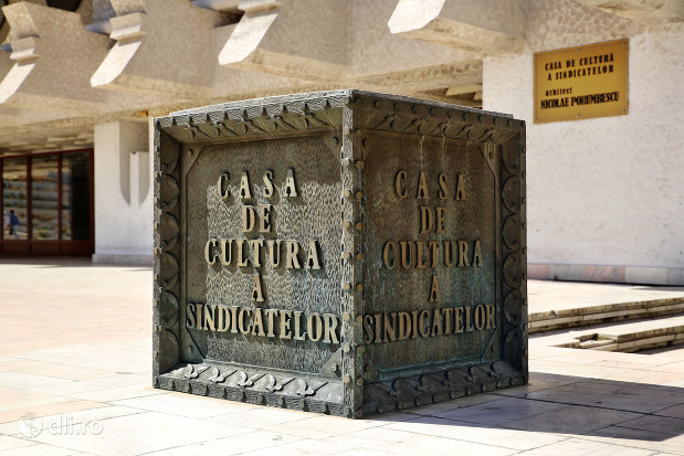 cub-casa-de-cultura-a-sindicatelor-satu-mare.jpg