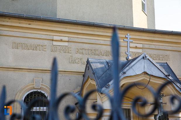 detalii-arhitecturale-de-la-biserica-inaltarea-domnului-din-tulcea-judetul-tulcea.jpg