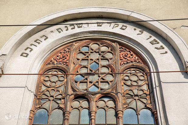 detalii-fatada-sinagoga-bd-independentei-din-oradea.jpg
