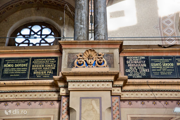 detaliu-de-interior-sinagoga-bd-independentei-din-oradea.jpg