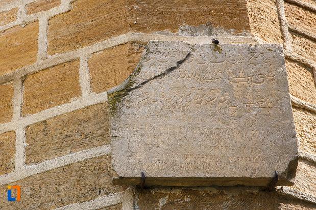 detaliu-de-la-mausoleul-lui-gazi-ali-pasa-din-babadag-judetul-tulcea.jpg