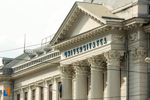 etajul-de-la-universitatea-din-craiova-fostul-palat-al-justitiei-judetul-dolj.jpg