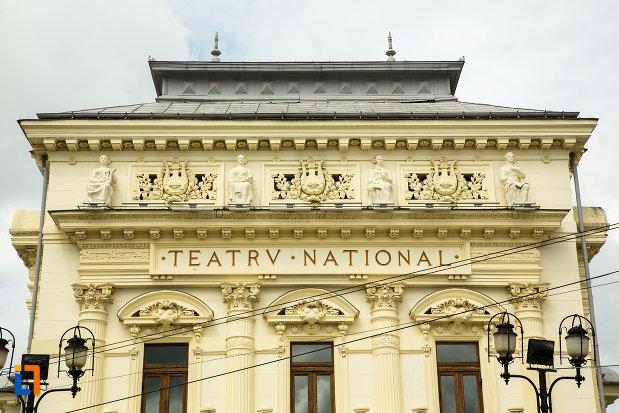 fatada-de-la-teatrul-national-din-caracal-judetul-olt.jpg