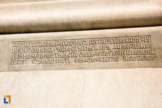 inscriptie-de-la-ansamblul-manastirea-argesului-din-curtea-de-arges-judetul-arges.jpg