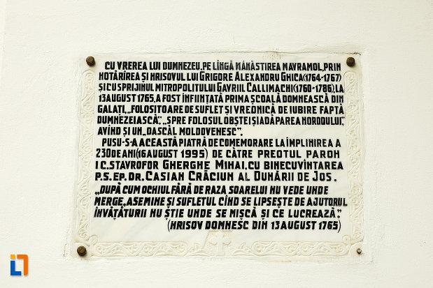 inscriptie-de-la-biserica-adormirea-maicii-domnului-mavromol-din-galati-judetul-galati.jpg