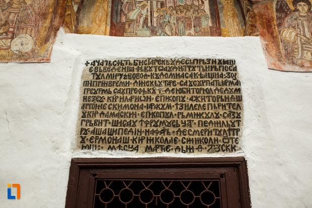 inscriptie-de-la-scitul-iezer-din-cheia-judetul-valcea.jpg