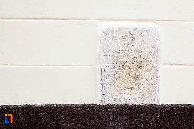 inscriptie-de-pe-catedrala-sf-gheorghe-din-caransebes-judetul-caras-severin.jpg