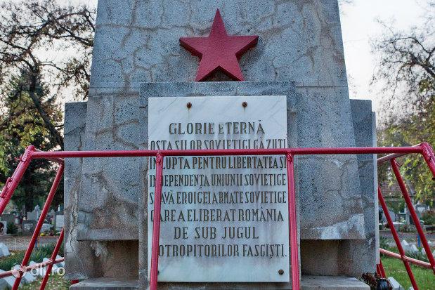 inscriptie-de-pe-monumentul-eroilor-cazuti-in-lupta-de-eliberare-de-sub-jugul-fascist-din-oradea-judetul-bihor.jpg