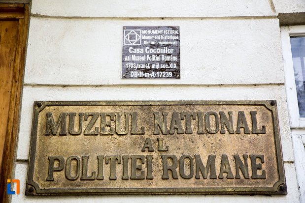 inscriptie-de-pe-muzeu-national-al-politiei-romane-din-targoviste-judetul-dambovita.jpg