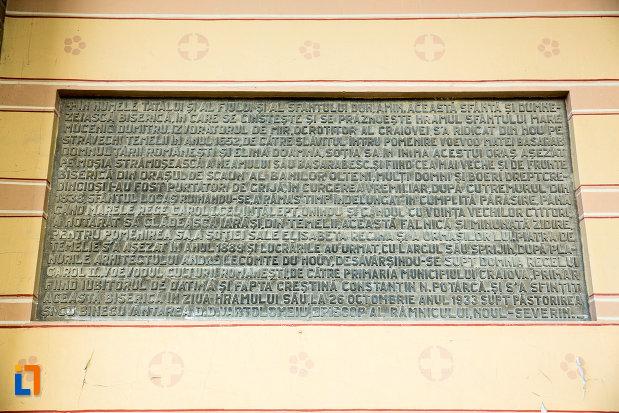 inscriptie-din-catedrala-mitropolitana-sf-dimitrie-din-craiova-judetul-dolj.jpg