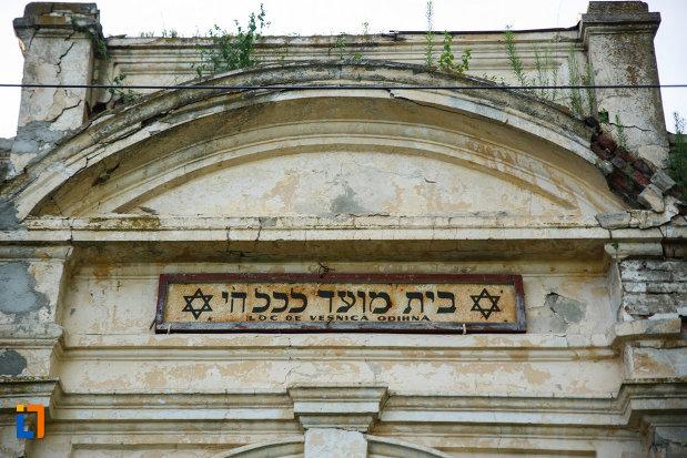 inscriptie-in-ebraica-la-intrarea-in-cimitirul-evreilor-din-focsani-judetul-vrancea.jpg