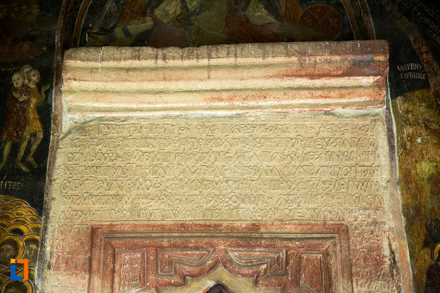inscriptie-veche-de-la-manastirea-clocociov-din-slatina-judetul-olt.jpg