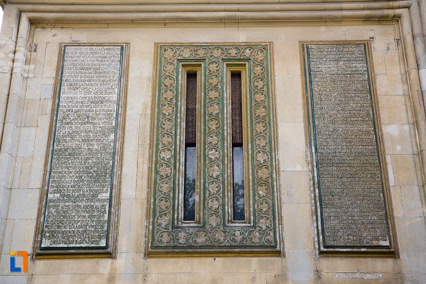 inscriptii-de-pe-biserica-episcopala-manastirea-curtea-de-arges-judetul-arges.jpg
