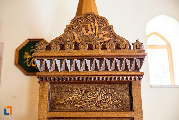 inscris-religios-din-moscheea-esmahan-sultan-din-mangalia-judetul-constanta.jpg