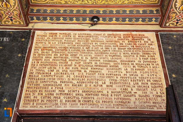 inscrisuri-din-biserica-ortodoxa-sf-gheorghe-din-racari-judetul-dambovita.jpg