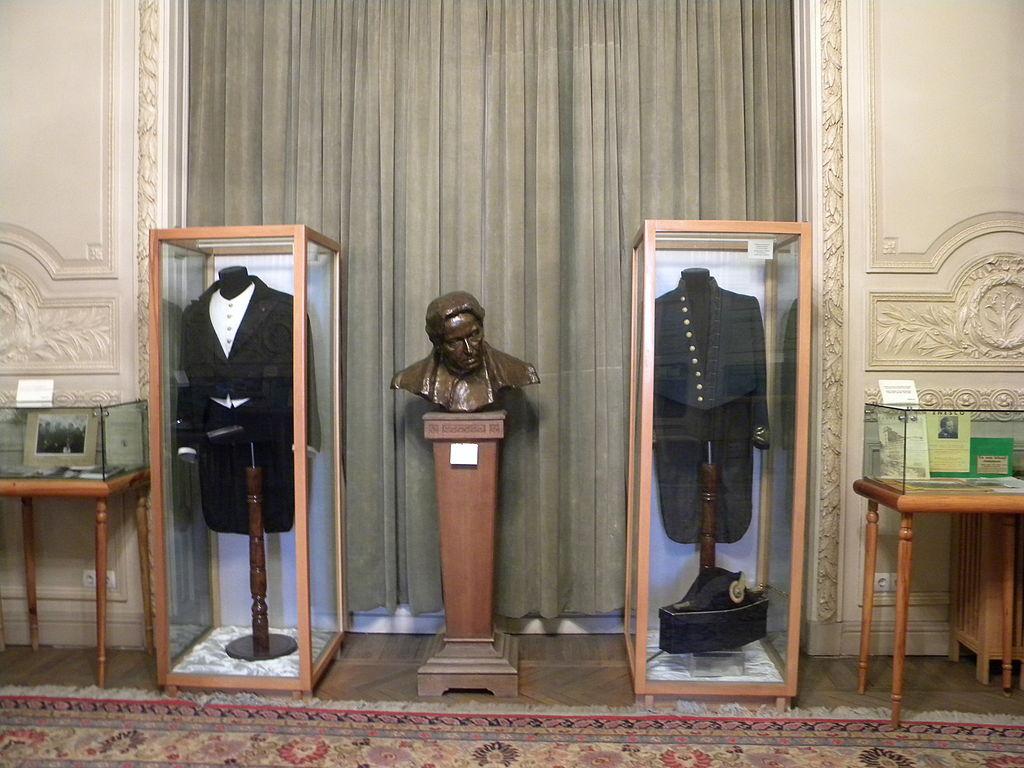 interior Muzeul National George Enescu1