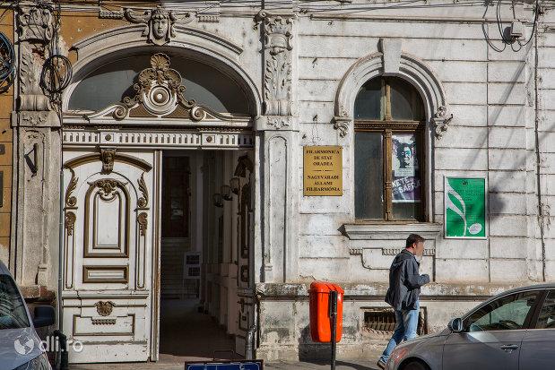 intrarea-in-filarmonica-de-stat-din-oradea-judetul-bihor.jpg