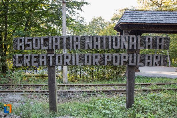intrarea-in-muzeul-civilizatiei-populare-traditionale-astra-din-sibiu-judetul-sibiu.jpg