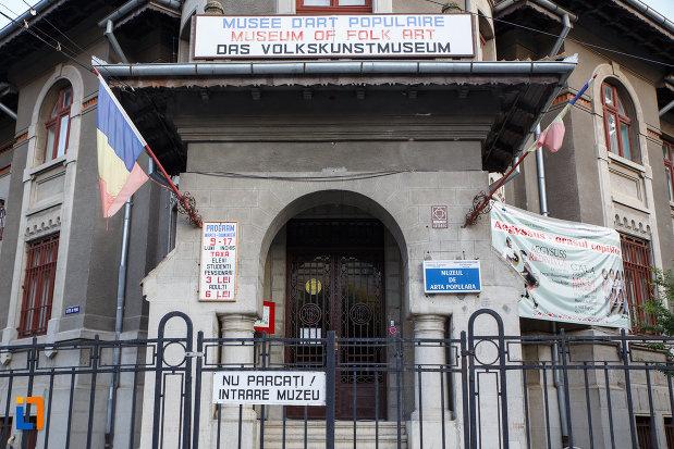 intrarea-in-muzeul-de-arta-populara-din-tulcea-judetul-tulcea.jpg
