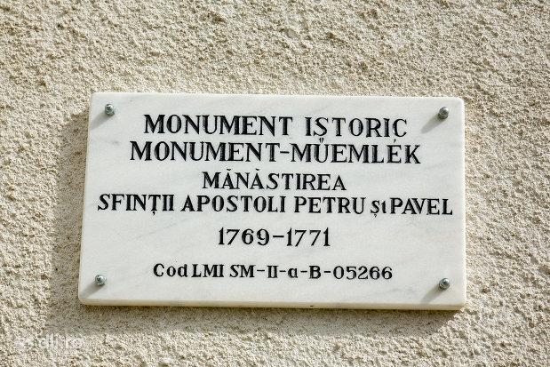 manastirea-sfintii-apostoli-petru-si-pavel-din-bixad-judetul-satu-mare-monument-istoric.jpg