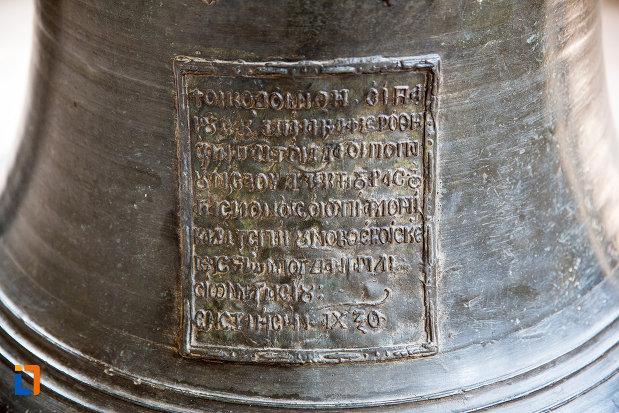 mesaj-de-pe-clopotul-din-biserica-domneasca-adormirea-maicii-domnului-din-targoviste-judetul-dambovita.jpg