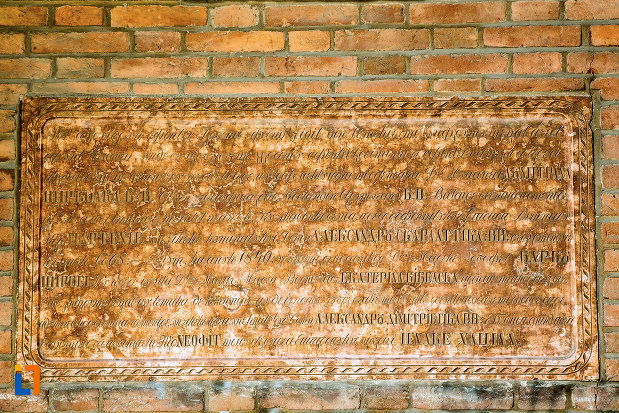 mesaj-din-ansamblul-bisericii-sf-treime-din-craiova-judetul-dolj.jpg