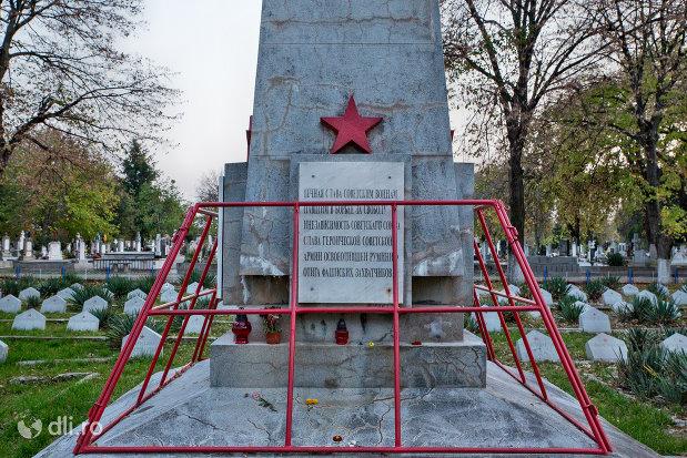 monumentul-eroilor-cazuti-in-lupta-de-eliberare-de-sub-jugul-fascist-din-oradea-judetul-bihor.jpg